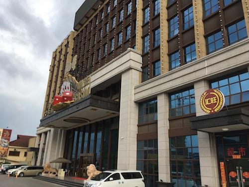 JimBei casino