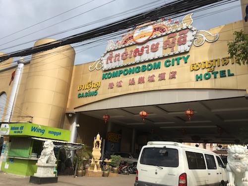 Kampong som city casino