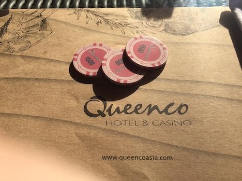 Queenco Hotel & Casino プロモーションチップ
