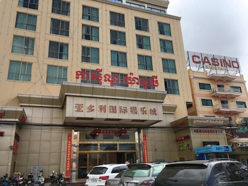YadolyBaoLong casino