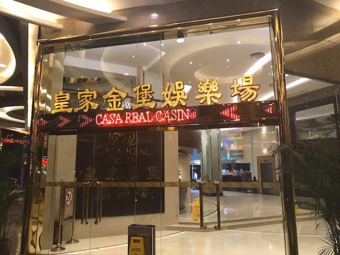 カサリアルカジノCasa Real Hotel Macau(旧エンペラー)