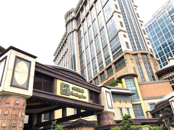 ホリデイイン マカオ コタイ セントラル(Holiday Inn Macao Cotai Central)のホテル
