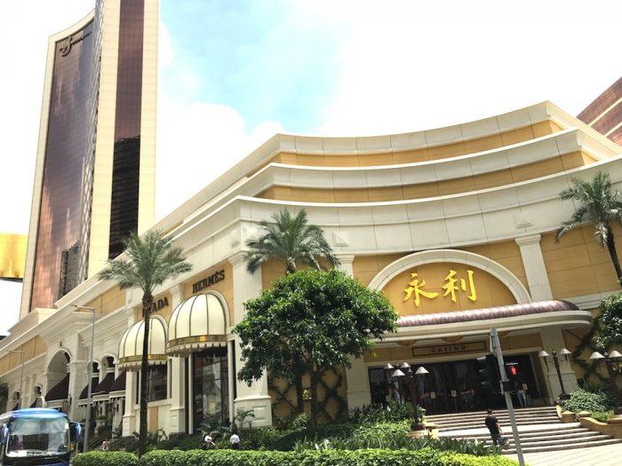 ウィン マカオ Wynn Macau