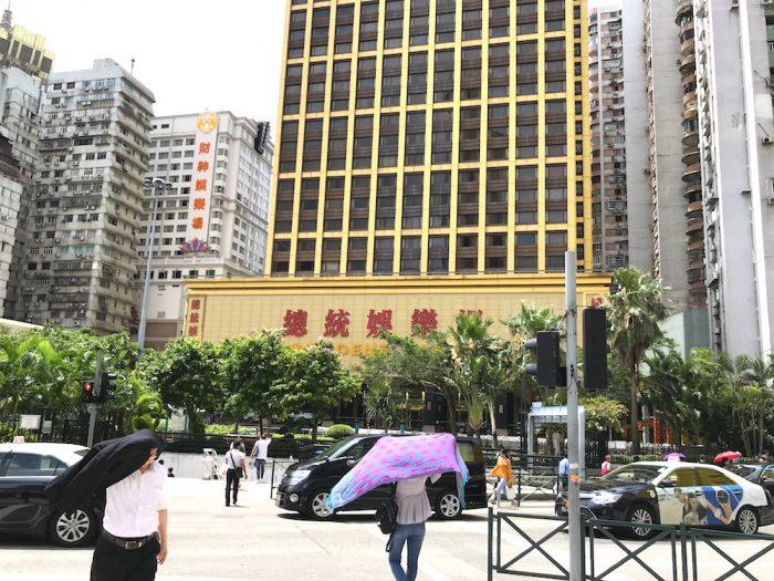 ホテル プレジデント マカオ(Hotel Presidente Macau)