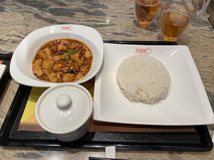 カジノスターワールドの麻婆豆腐